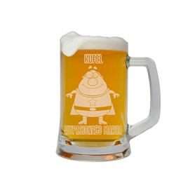 Kufel do piwa dla Chłopaka 17