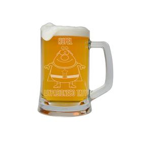 Kufel do piwa dla Taty 06