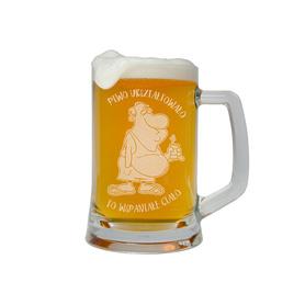 Kufel do piwa dla Wujka 20