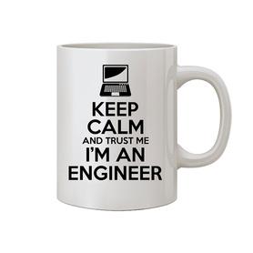Kubek dla Inżyniera 17