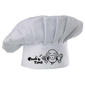 Czapka kuchenna 25