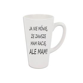 Kubek latte dla Nauczyciela 12