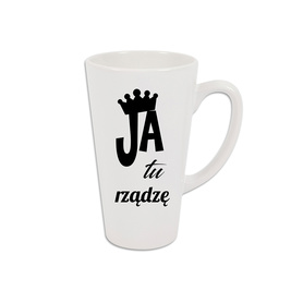 Kubek latte dla Nauczyciela 13
