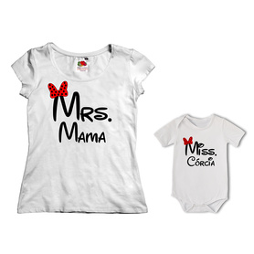 Komplet koszulka dla Mamy + body 01