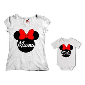 Komplet koszulka dla Mamy + body 08