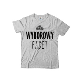 Koszulka dla Chłopaka 34