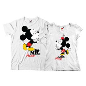 Komplet koszulek dla Pary 19
