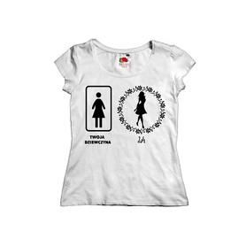 Koszulka dla Dziewczyny 25
