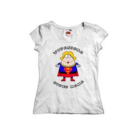 Koszulka dla Mamy 02