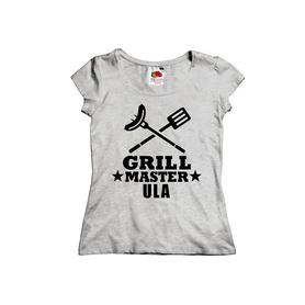 Koszulka dla Kucharki 16