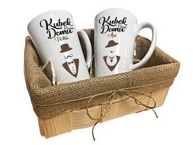 Kubki latte w koszyczku dla Pary 03