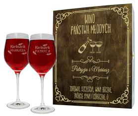 Pudełko brązowe i 2 kieliszki do wina 370ml na Ślub 05