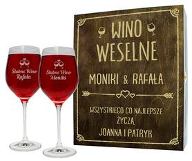 Pudełko brązowe i 2 kieliszki do wina 370ml na Ślub 06
