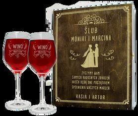 Pudełko brązowe i 2 kieliszki do wina 370ml na Ślub 09