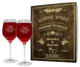 Pudełko brązowe i 2 kieliszki do wina 370ml na Ślub 11