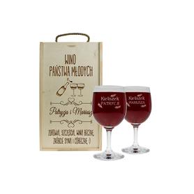 Pudełko jasne i 2 kieliszki do wina 250ml na Ślub 05