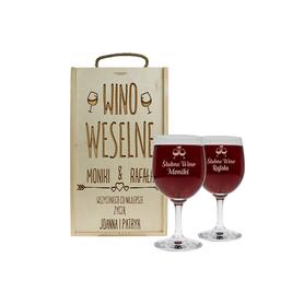 Pudełko jasne i 2 kieliszki do wina 250ml na Ślub 06