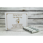 Pudełko zastrzyk gotówki na ślub 02 (2)
