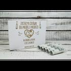 Pudełko zastrzyk gotówki na ślub 05 (1)