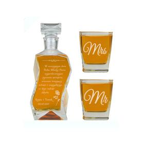 Karafka i 2 szklanki na Ślub 05
